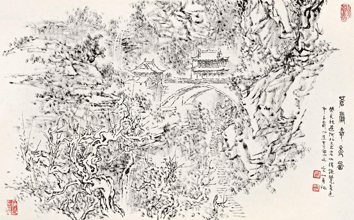 秋天山水风景图片简笔画
